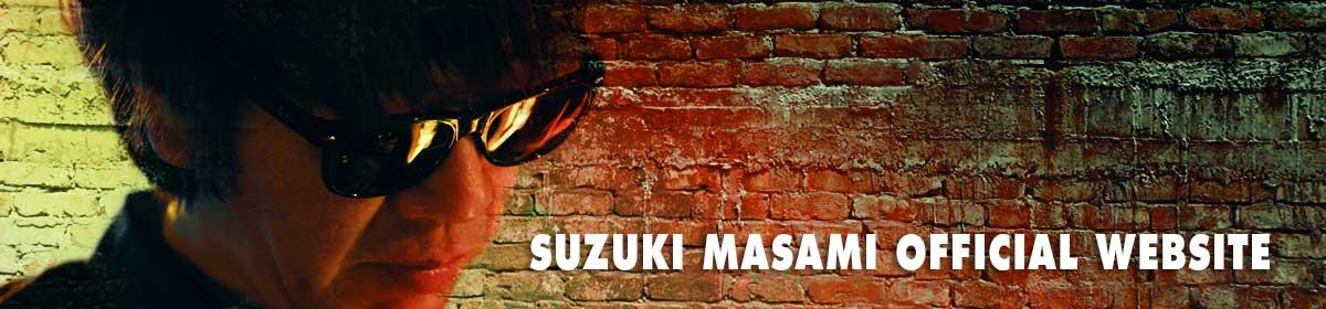SUZUKI MASAMI OFFICIAL WEBSITE